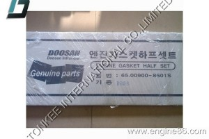 DB58 GASKET KIT, DOOSAN DB58 OVERHAUL GAKSKET KIT, 65.00900-8601S